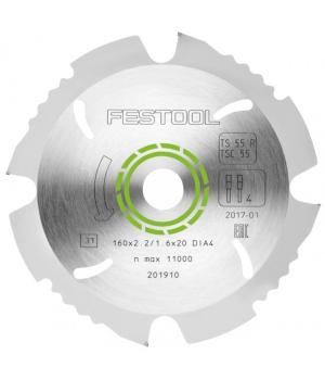 Пильный диск алмазный Festool 160x2,2x20 DIA4